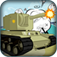 Army Tank Shooter Battlefield - Gun Shooting Battle FREE FUN